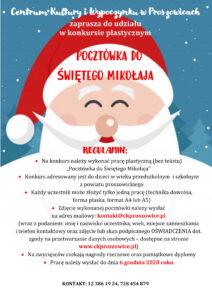 """Konkurs – """"Pocztówka doŚw. Mikołaja"""""""